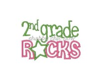 Second grade Rocks Applique
